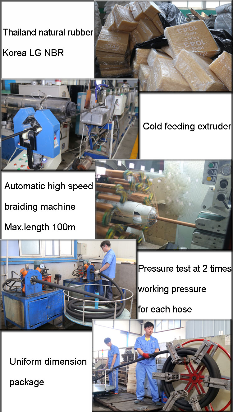 air hose smooth surface production 3